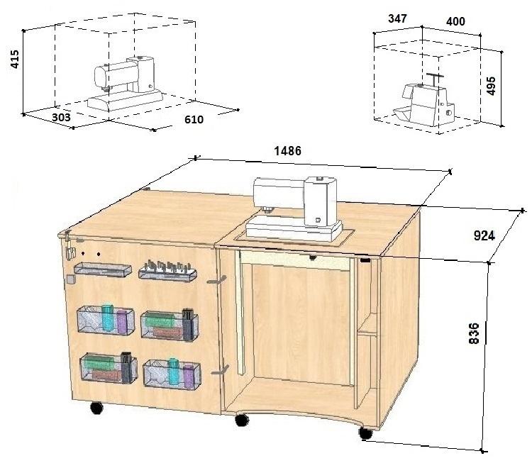Comfort 1q Sewing Machine And Overlocker Table
